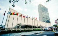 Iranian Review for UN Studies