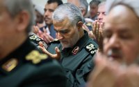 Taking Territory of a Third State Seriously: Beginning of IAC and the Strike Against Major General Soleimani (Part I)