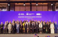 The Singapore Mediation Convention: A Promising Start| An Uncertain Future